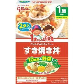 【送料無料・まとめ買い×5個セット】グリコアイクレオ 1歳からの幼児食 すき焼き丼 2食入 1個