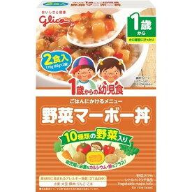 【送料無料・まとめ買い×5個セット】グリコアイクレオ 1歳からの幼児食 野菜マーボー丼 2食入 1個
