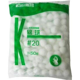 【送料込・まとめ買い×60個セット】カワモト 月兎 綿球 #20 50g 1個