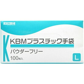 【送料無料・まとめ買い×48個セット】川本産業 KBM プラスチック手袋 パウダーフリー L 100枚入 1個