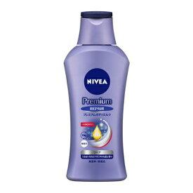 【配送おまかせ】花王 NIVEA ニベア プレミアムボディミルク 薬用 リペア 無香料・無着色 190g 1個