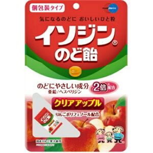 【送料込】 イソジン のど飴 クリアアップル味 54g
