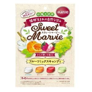 【送料込】H+Bライフサイエンス スウィートマービー フルーツミックスキャンディ 49g 1個
