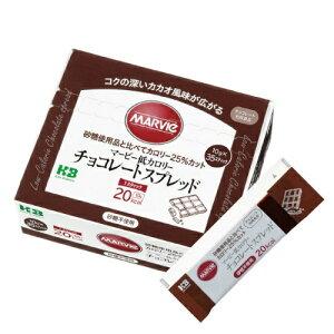 【送料込】H+Bライフサイエンス マービー 低カロリー チョコレートスプレッド スティック 35本入 1個