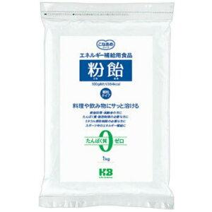 【送料込】H+Bライフサイエンス 粉飴 顆粒 1kg 1個