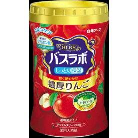 白元アース HERS バスラボ ボトル 濃厚りんごの香り 薬用入浴剤 640g 1個
