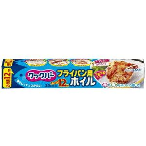 【送料込】 旭化成 クックパー フライパン用ホイル 25cm ×12m 1個