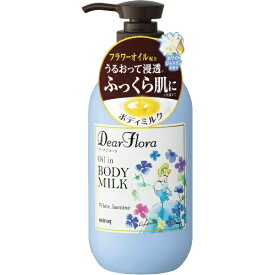 MANDOM マンダム ディアフローラ オイルインボディミルク ホワイトジャスミンの香り 240ml 1個