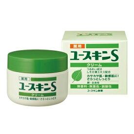 ユースキン製薬 薬用ユースキンS クリーム 70g ボトル 1個