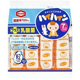 亀田製菓 ハイハイン 53g ×12個セット
