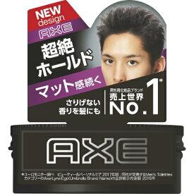 ユニリーバ AXE アックス ブラックデフィニテイブホールドマッドワツクス 65g 1個