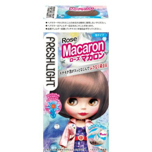 ヘンケルジャパン フレッシュライト 泡タイプカラー ローズマカロン 1個