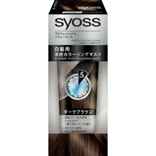 ヘンケルジャパン サイオス 濃密カラーリングマスク ダークブラウン ×36個セット
