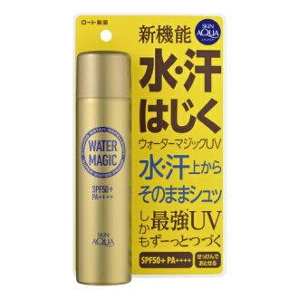 皮肤Aqua水魔术UV 70g(4987241150441)