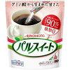 100 Taisho Pharmaceutical pulse eat granule sticks one