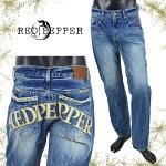 REDPEPPER(レッドペッパー)RJ2040