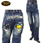 vanson(バンソン)LTV-832