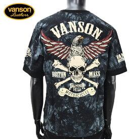 【2019年春夏新作】vanson(バンソン)NVLT-906 イーグルスカル刺繍  半袖Tシャツ【atrium102】