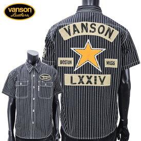 【2019年春夏新作】vanson(バンソン)NVSS-902 ワンスター刺繍 ワッペン 半袖シャツ【atrium102】
