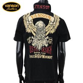 【2019年春夏新作】vanson(バンソン)NVPS-906 イーグル刺繍 半袖ポロシャツ【atrium102】
