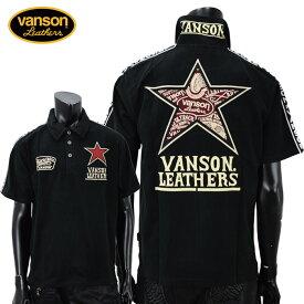 【2019年春夏新作】vanson(バンソン)NVPS-903 ワンスター 半袖ポロシャツ【atrium102】