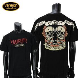 【2019年春夏新作】vanson(バンソン)NVST-901 Wスカル刺繍 半袖Tシャツ【atrium102】