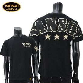 【2019年春夏新作】vanson(バンソン)NVST-904 カモ柄ロゴ 3スター 半袖Tシャツ【atrium102】