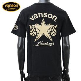 【2019年春夏新作】vanson(バンソン)NVST-909 ワンスターチェッカーフラッグ 半袖 Tシャツ【atrium102】