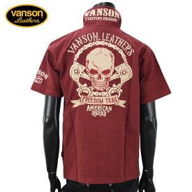 【2019年春夏新作】vanson(バンソン) NVPS-902Tシャツスカルクロスボーン 半袖ポロシャツ 刺繍【atrium102】