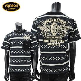 【2019年春夏新作】vanson(バンソン)ジャガード胸ポケット 半袖TシャツNVST-911【atrium102】
