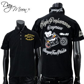 【2019年新作】Day&Moon atrium102 オリジナルデザイン クマバイク刺繍 半袖ポロシャツ 492062【atrium102】