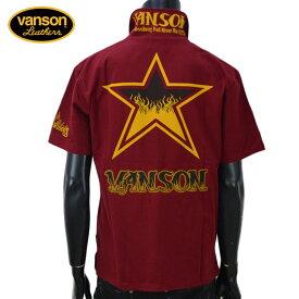 【2019年春夏新作】vanson(バンソン) ファイヤースター刺繍 半袖ポロシャツ NVPS-909【atrium102】