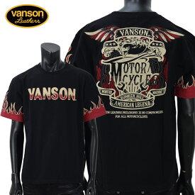 【2019年春夏新作】vanson(バンソン) 袖ファイヤー ウィング刺繍 半袖Tシャツ NVST-916【atrium102】