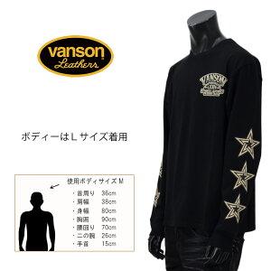 【2019年秋冬新作】vanson(バンソン)スリースターロゴ刺繍長袖TシャツNVLT-924【atrium102】