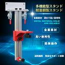 レーザー用木造壁掛け型スタンド 墨出し器三脚 レーザー機器用三脚 金属素材 頑丈 耐用性が抜群 簡単装着 操作簡単 墨…