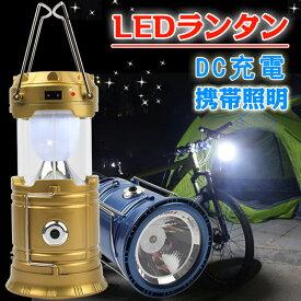LED ランタン 全4色 充電モード USBポート搭載