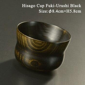 木製ひさごカップ黒拭き漆