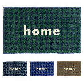 マット kahou home 室内用 国産 45x75cm クリーンテックス