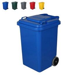 ゴミ箱 PLASTIC TRASH CAN 45L 組立式 幅380x奥行430x高さ575mm ダルトン