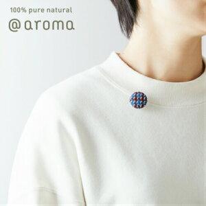アロマ ピンバッチ アロマピンズ ボタン #7千鳥格子柄【公式アットアロマ】