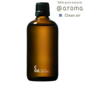 【公式アットアロマ @aroma】ピエゾアロマオイル100ml C06 ウォームフィール