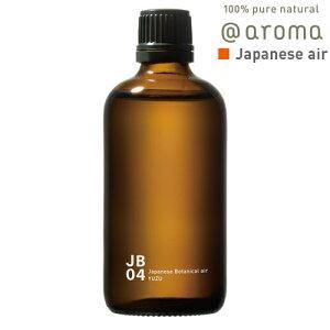 【公式アットアロマ】JB04 柚子 ピエゾアロマオイル100ml
