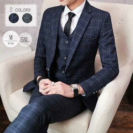 「送料無料」ビジネススーツ メンズ スリーピース チェック柄 ブレザー スーツセット 3ピーススーツ 結婚式 カジュアルスーツ セットアップ ベスト付き 通勤 ビジネススーツ メンズ スリーピース チェック柄 ブレザー カジュアルスーツ セットアップ(suit55)