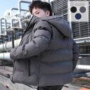 「送料無料」 メンズ 中綿コート 防寒 コート ブルゾン ダウンジャケット 厚手 ミドルコート ユニセックス ビター系 冬 フード付き アウトドア アウター ハイネック 暖かい おしゃれ 韓国 ファッション 大きいサイズ M-4XL(jk243)