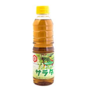 キャベツのたれ うまたれ 焼き鳥キャベツ 岩永醤油 サラダず 360ml
