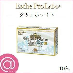 エステプロラボ ハーブティープロ グランホワイト 10包