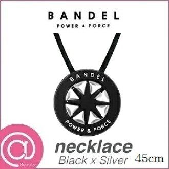 BANDEL van Dell necklace silver model BlackxSilver 45cm ※※
