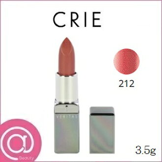 KOSE CLIE (CRIE) ヴェリタスメルトグロッシールージュ 3.5 g 212 pink system