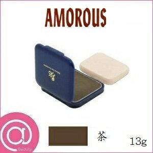 アモロス 黒彩 ヘアファンデーション 13g ミニケース 詰替用 茶