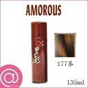 アモロス 黒彩 ダーリング カラースプレー容量135ml 177茶